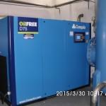 Bezmazný kompresor D75-08W
